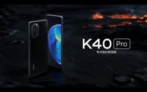 Redmi K40 Pro / K40 Pro  и Redmi Note 9 5G получили обновление MIUI 12.5