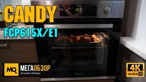 Обзор Candy FCP615X/E1. Встраиваемый духовой шкаф с конвекцией