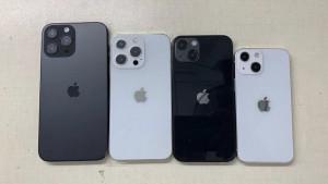 Аналитик: iPhone 14 Max будет стоить меньше $900