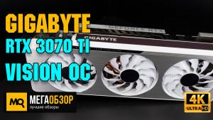 Обзор GIGABYTE GeForce RTX 3070 Ti VISION OC 8G (GV-N307TVISION OC-8GD). Тесты видеокарты