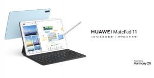 Huawei MatePad 11 официально анонсировали