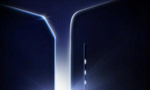 Завтра Huawei представит инновационный продукт