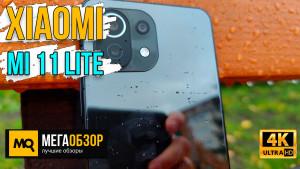 Обзор Xiaomi Mi 11 Lite 8/128GB. Смартфон среднего класса с ярким AMOLED