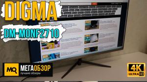 Обзор Digma DM-MONF2710. Недорогой 27-дюймовый IPS-монитор для работы и игр