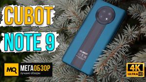 Обзор CUBOT Note 9. Недорогой смартфон с емкой батарейкой