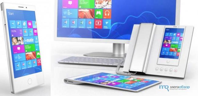 Крутой коммуникатор от компании i mate на Intel Atom и Windows 8 Фотографии