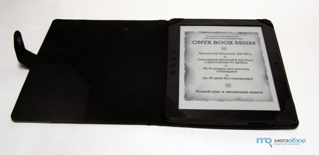 Электронная Книга Onyx Boox I62ml Aurora Black