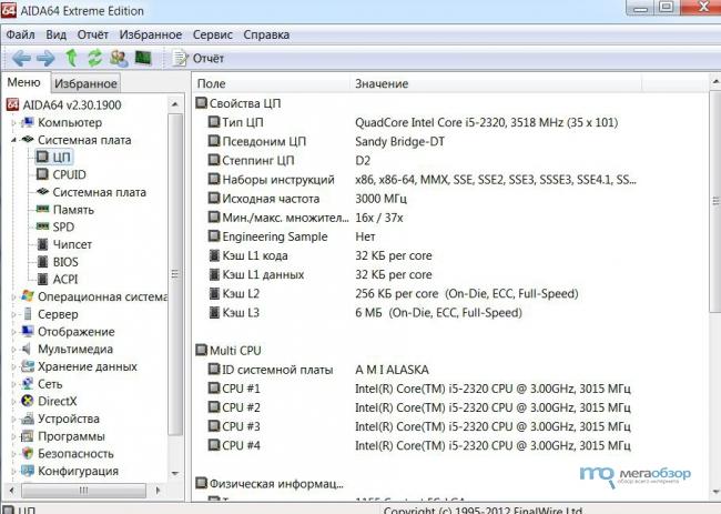 Обзор и тесты MSI Z77 MPower. Материнская плата для геймеров и оверклокеров