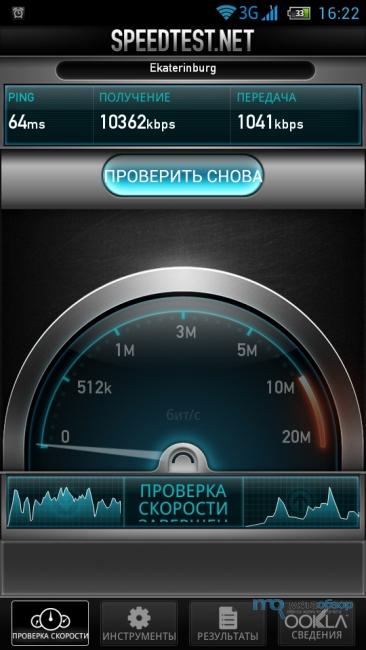 Обзор и тесты TP-LINK TL-MR3040. Полевые испытания на примере Мегафон LTE в Казани
