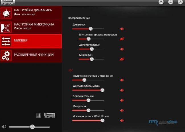 Обзор и тесты Creative Sound BlasterAxx SBX 10. Продвинутая акустическая система с микрофоном