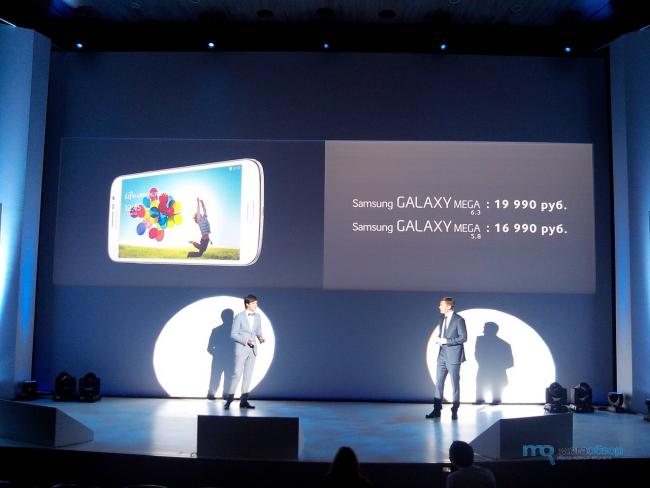 Первый видео обзор Samsung Galaxy Mega 5.8. В продажи с мая за 16990 рублей на Google Android 4.2
