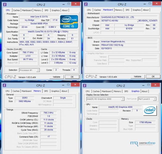 Обзор и тесты Samsung ATIV Smart PC Pro XE700T1C-H01. Играть в World of Tanks на планшете? Легко
