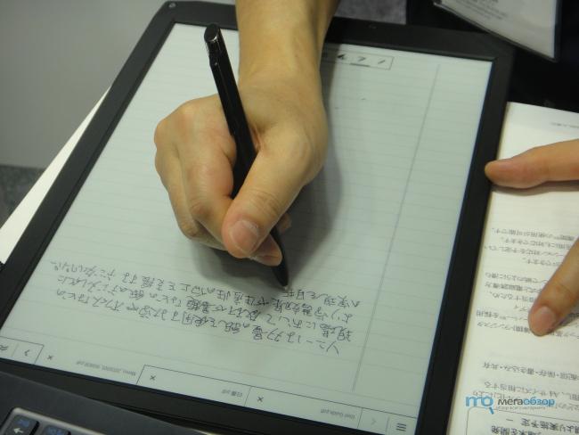 Как создать электронный учебник в блокноте