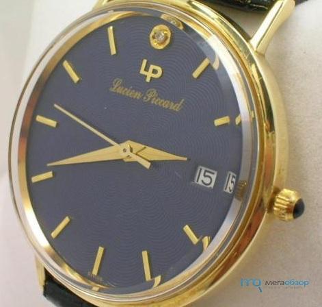 Часы люсьен пикард