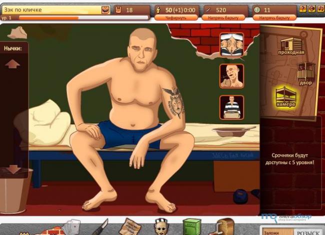 Видео как взломать тюрягу вконтакте,Видео как взломать приложение.