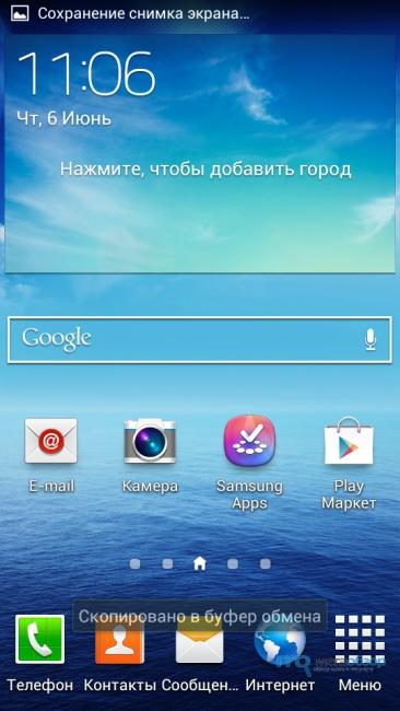 Обзор и тесты Samsung Galaxy Mega 5.8 I9150. Большой экран и две SIM-карты на Google Android