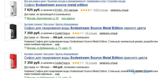Обзор и тесты SodaStream Source Metal Edition