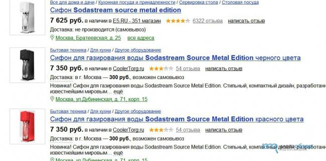 Обзор и тесты SodaStream Source Metal Edition