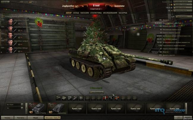 Как сделать страницу в world of tanks