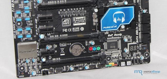 BIOSTAR HI-FI H170Z3 VER. 5.X DRIVERS