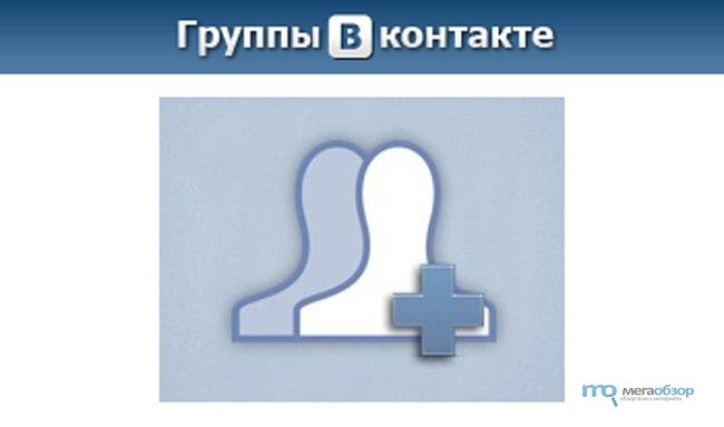 smm в instagram софт