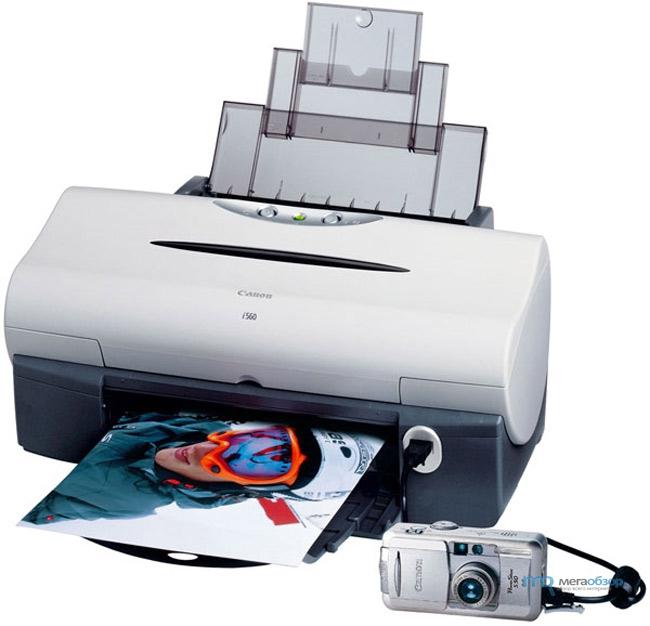 Canon I560 Printer Driver Windows Xp