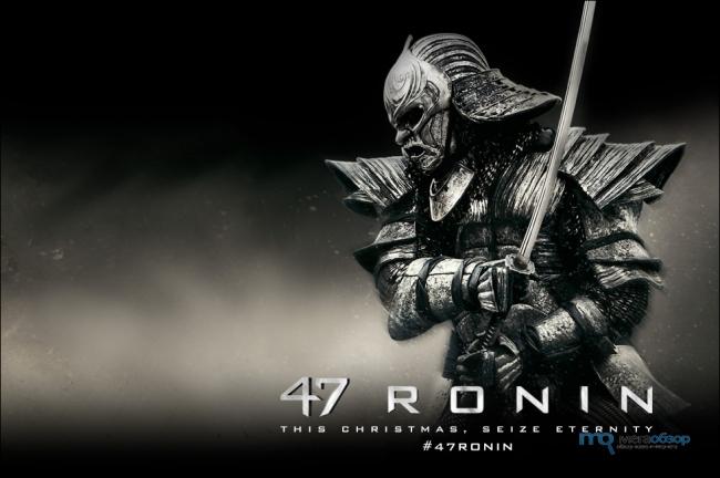 Скачать Торрент 46 Ронинов - фото 7