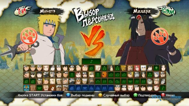 Управление персонажами в игре наруто минусовка из сериала школа
