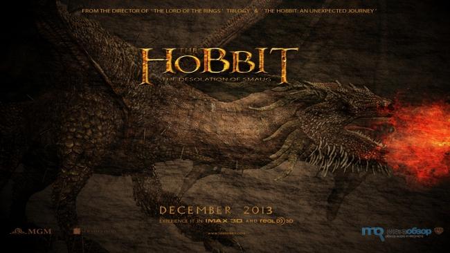 Der hobbit desolation of smaug soundtrack download