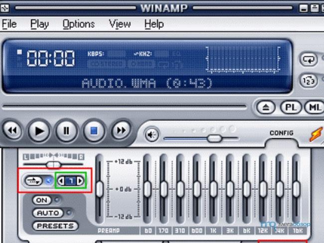 Скачать бесплатно winamp винамп 5 666 бесплатная версия.