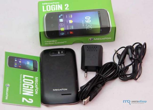 Телефон Ms3a Инструкция - фото 5