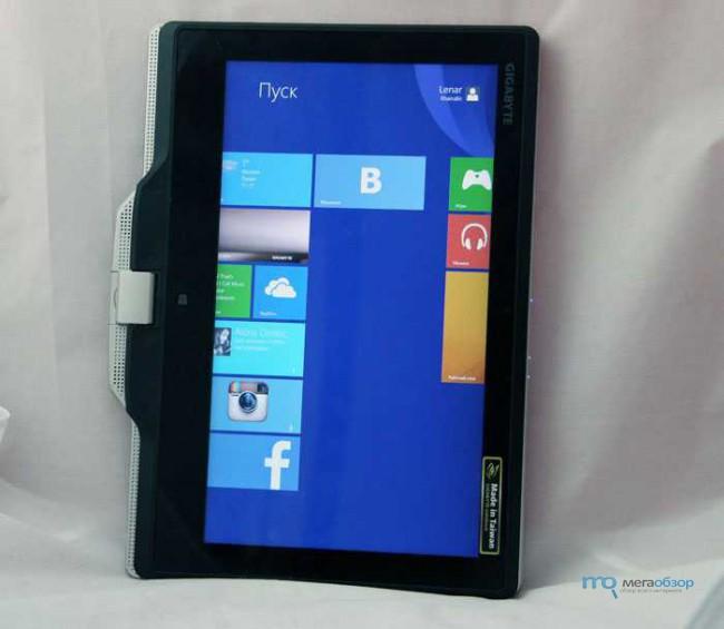 Gigabyte S1082 Realtek Bluetooth Drivers for Windows 10
