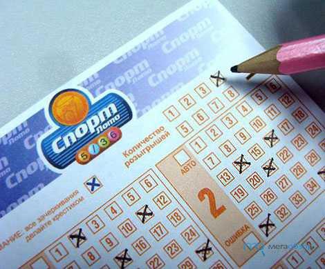 Азартные игры под видом