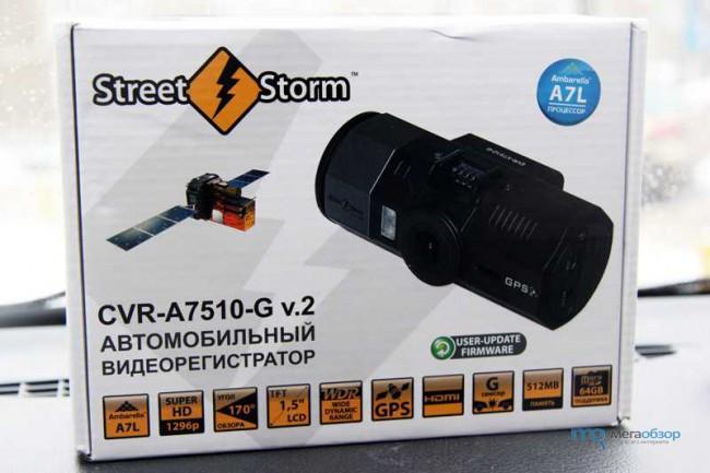 Street Storm CVR-A7510-G V.3 - фото 11