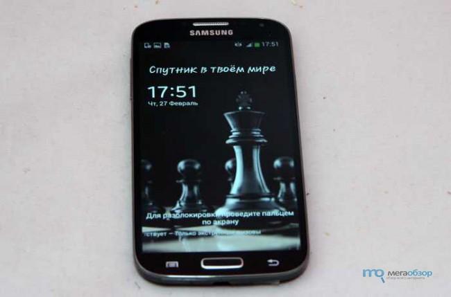 Драйвер Для Samsung La Fleur 980