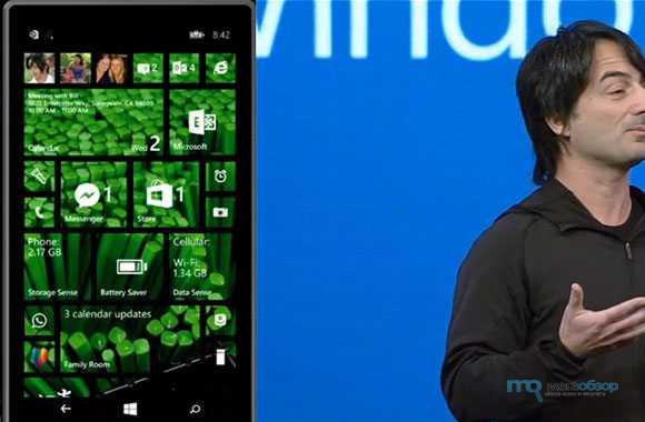 microsoft windows 8 первое знакомство скачать