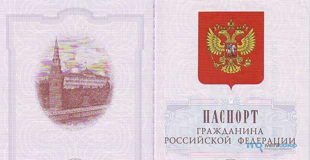 На получение гражданства по