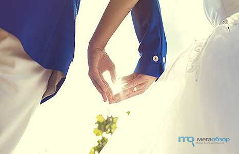 Брак женское счастье