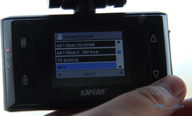 каркам Ql3 Mini инструкция - фото 8