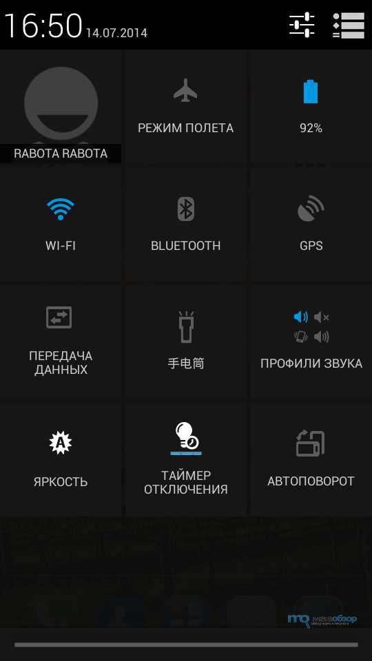Как сделать свою шторку на андроид