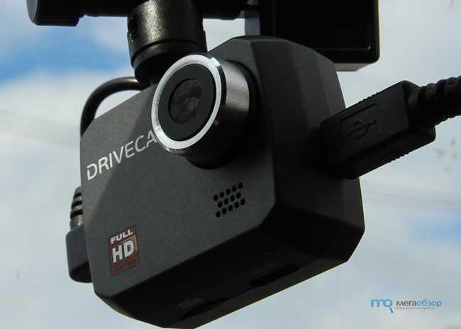 Настройки видеорегистратор drivecam e200 gps видеорегистратор для видеоглазка
