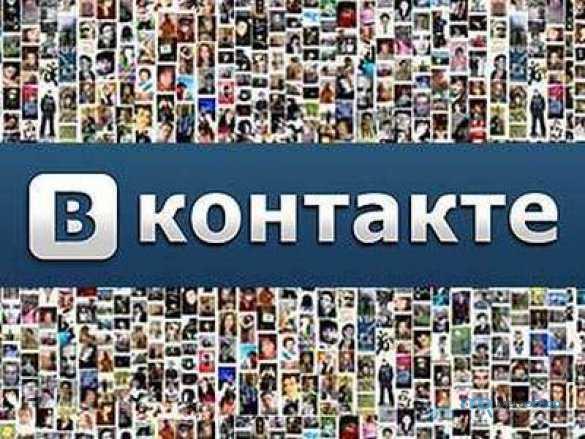 Контекстная реклама яндекс директ вконтакте
