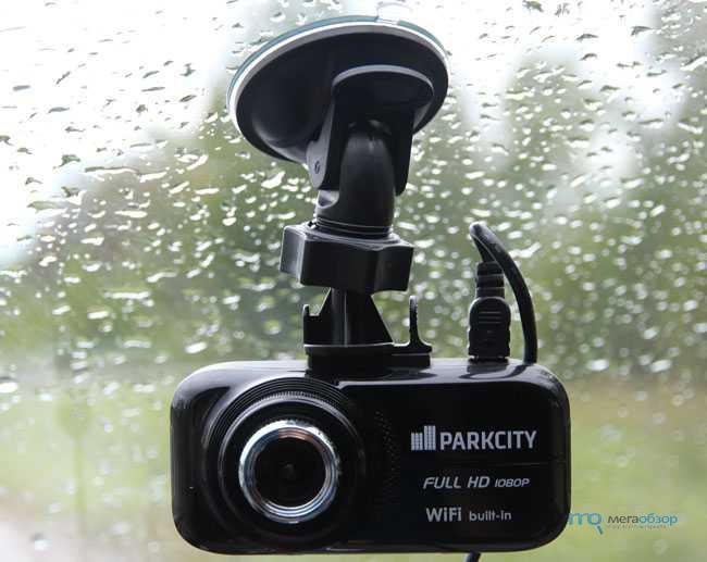 видеорегистраторы автомобильные в томске