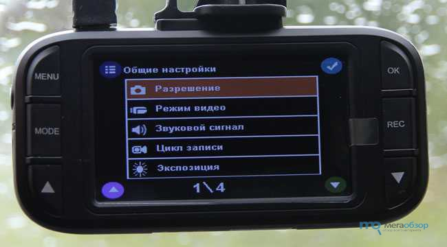 Настройка видеорегистратора parkcity