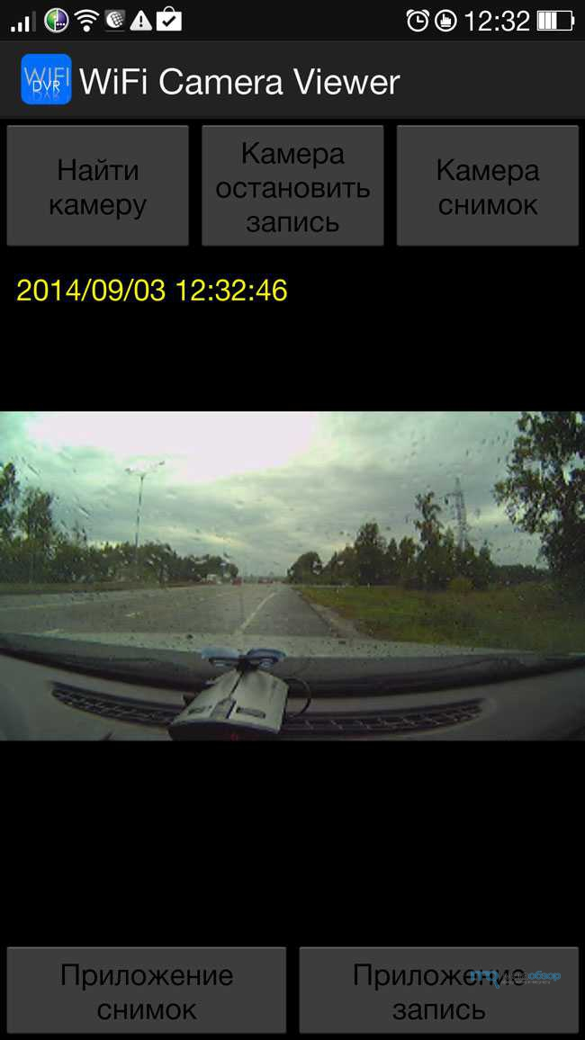 Screenshot_2014-09-03-12-32-48