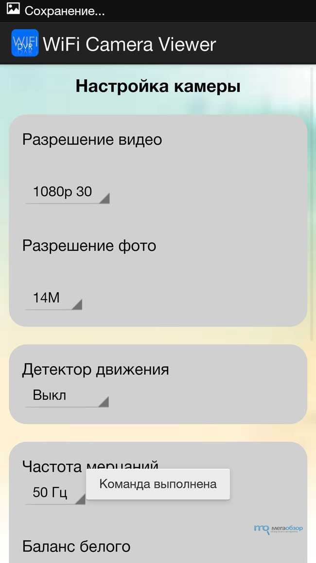 Screenshot_2014-09-03-12-33-00