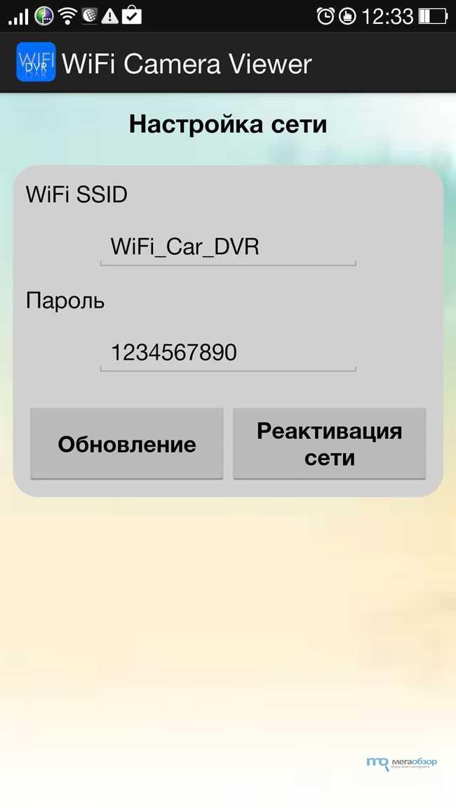 Видеорегистратор ParkCity DVR BP 600