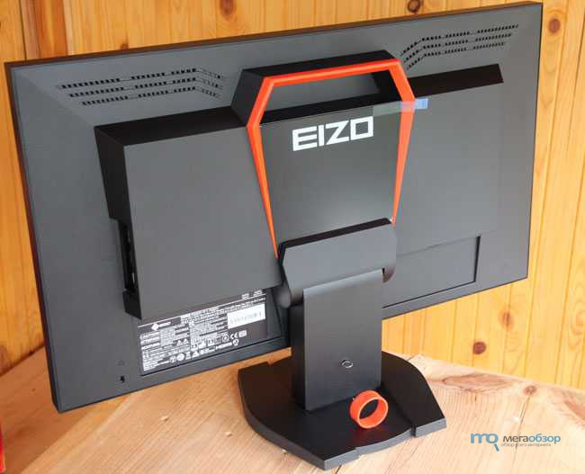 EIZO FORIS FG2421 GAMING MONITOR SMPRO DRIVERS FOR WINDOWS 7