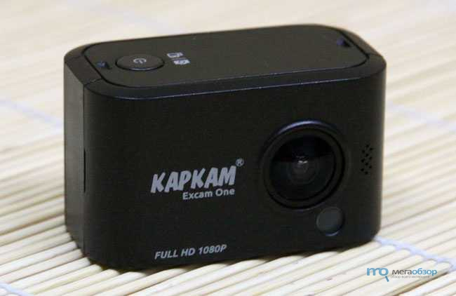 КАРКАМ Excam One