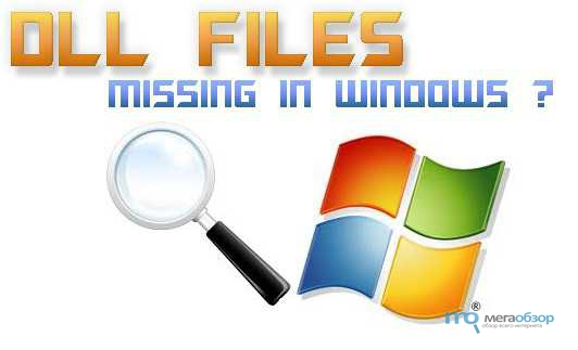 How to Recover Shift Deleted Files Windows 7/8/10- EaseUS